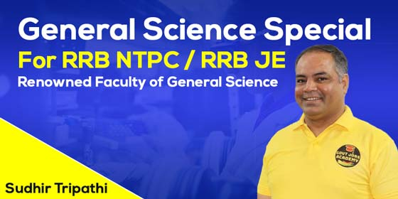 RRB NTPC/ RRB JE / SSC CGL - General Science Special {Physics,Chemistry,Biology}