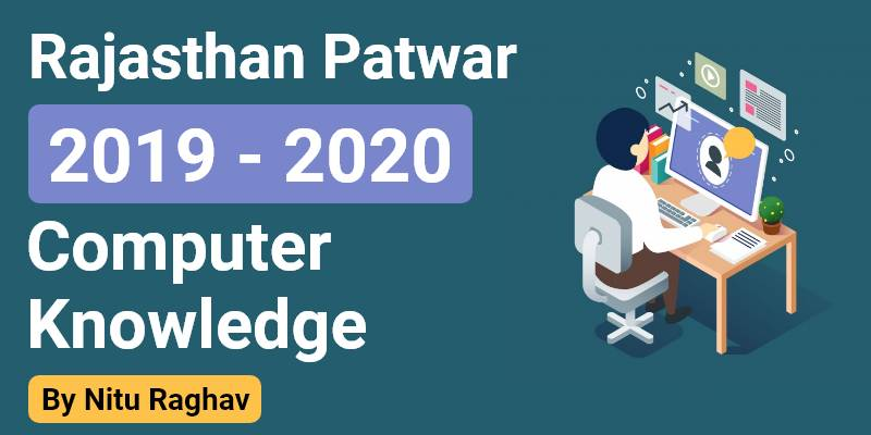 Rajasthan Patwar 2019 - 2020 | Computer Knowledge By Nitu Raghav