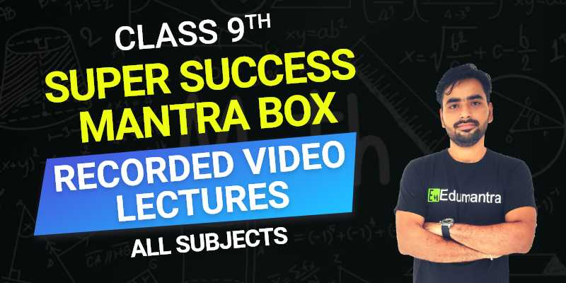 Class 9th - Recorded Video Lectures All Subjects